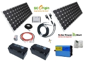 200W Professional Solar Power System Kit